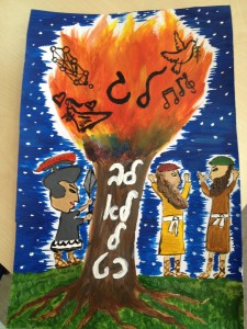 My happy Lag B'Omer painting!