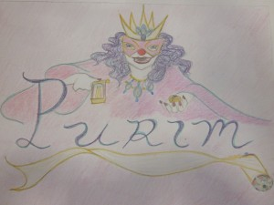 Purim Art Piece