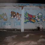 """Breslov Graffiti at the """"campsite"""""""