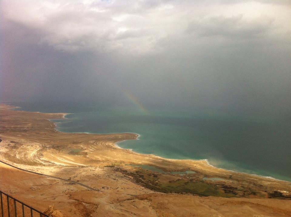 Rainbow above the Dead Sea.