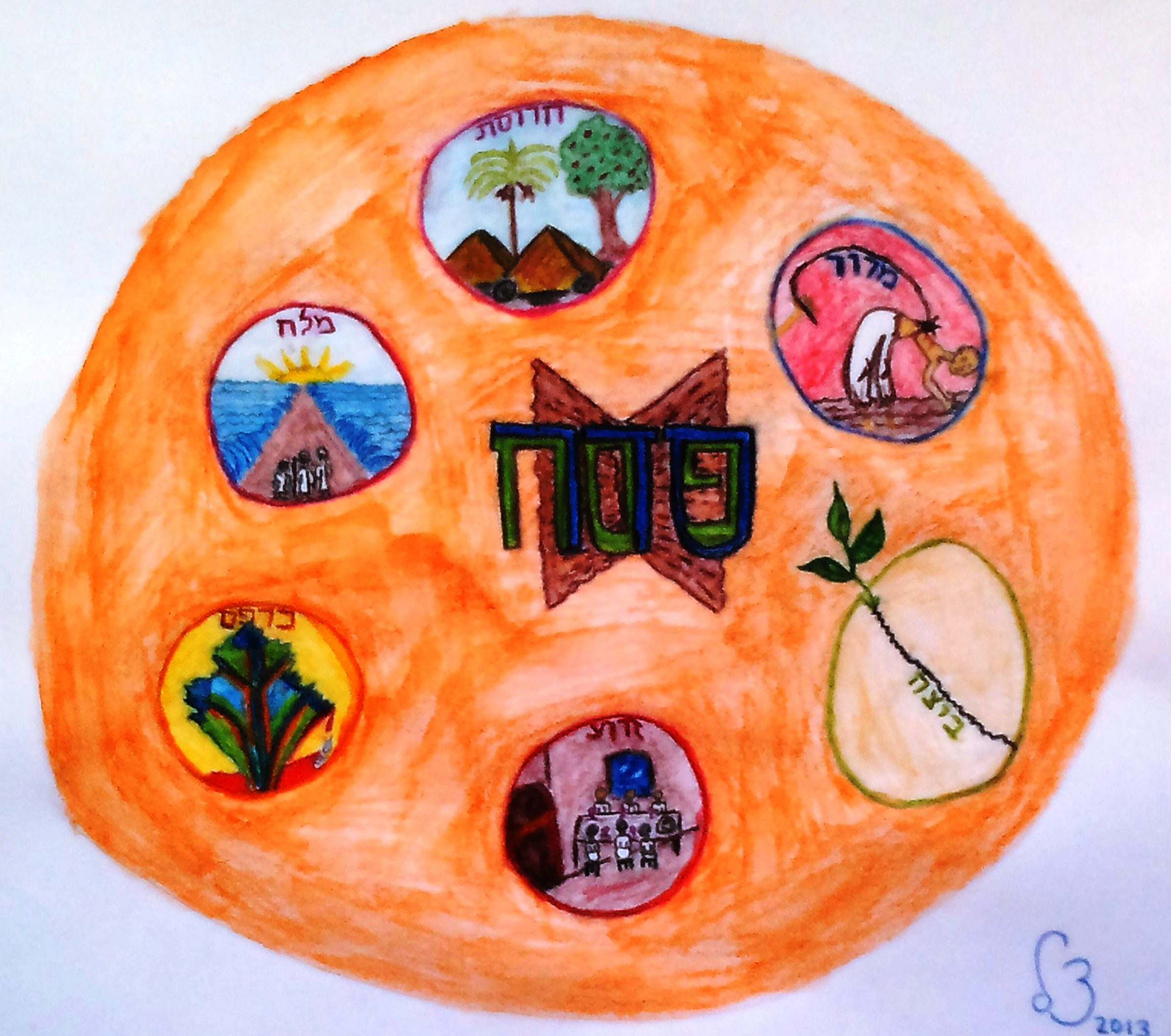Art for Pardes' Guide to the Jewish Holidays - These and ...