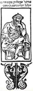 Illustration of Rabbi Akiva, Mantua Haggadah (1568) [Wikipedia]