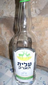 Arak: a Mediterranean anise- flavored spirit