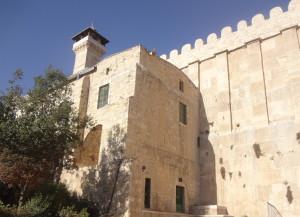 Cave of Machpelah