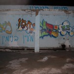 "Breslov Graffiti at the ""campsite"""
