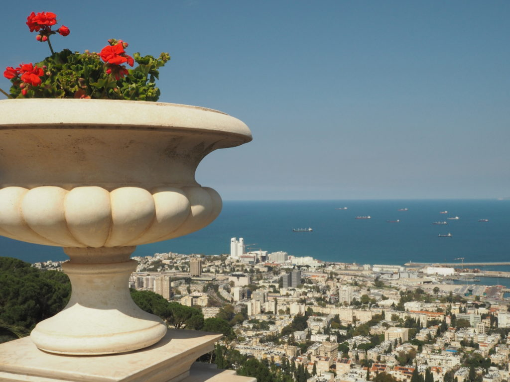 pardes modern israel seminar trip
